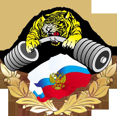 """Фестиваль """"Золотой тигр"""""""